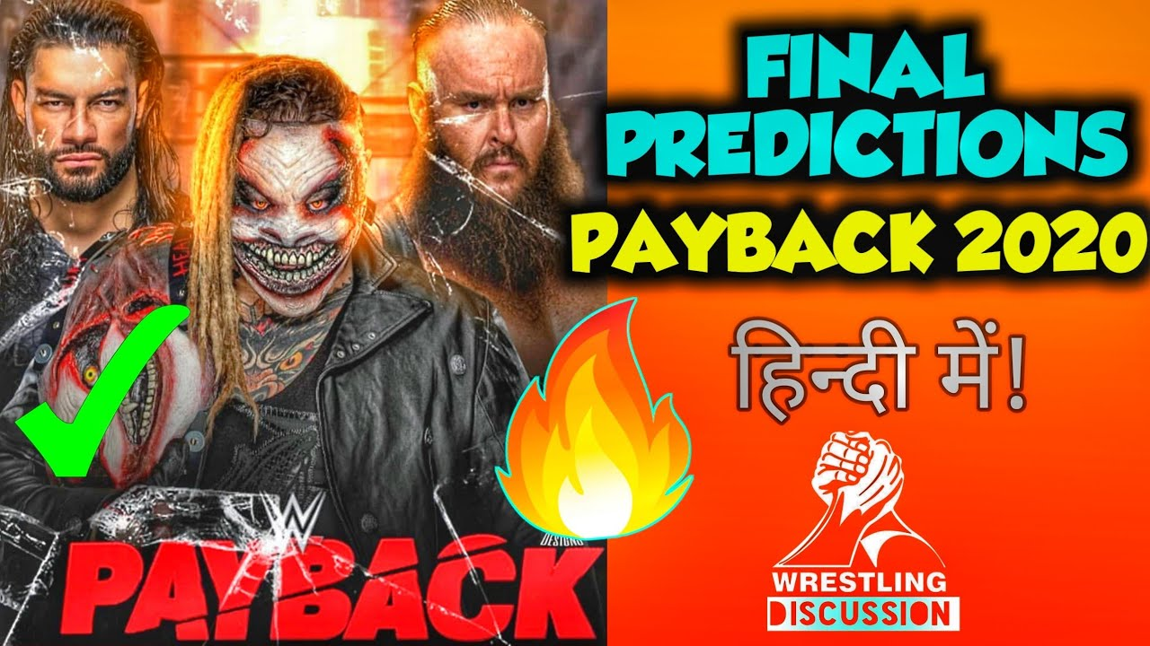 Wwe Payback 2020 Predictions ...