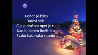 Sretan Božić svakome (tekst)