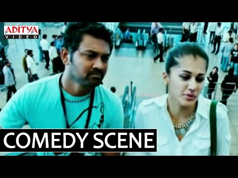 Mogudu Movie Comedy Scenes - Tapsee Comedy At Airport
