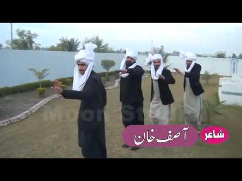 Ahmad Nawaz cheena best song