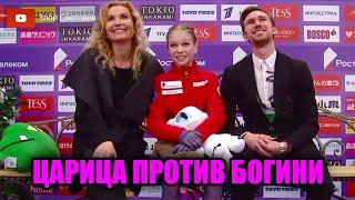 ЦАРИЦА ПОБЕДИЛА БОГИНЮ Александра Трусова Произвольная на Rostelecom Cup 2019