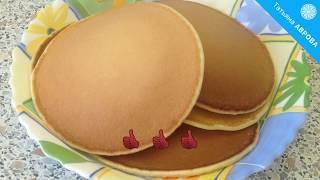 Американские блинчики (хоткейки).  Отличный завтрак за 10 минут!
