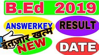 # UP B.Ed ANSWER KEY & RESULT NEW DAT|| अब आई नयी तारीख बी.एड  2019//