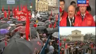 Геннадий Зюганов на митинге КПРФ 1 мая 2015