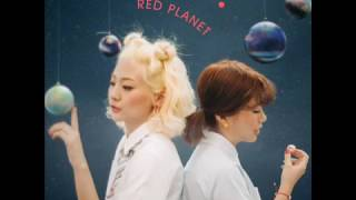 Video [Full Album] 볼빨간사춘기 (Bolbbalgan4) RED PLANET download MP3, 3GP, MP4, WEBM, AVI, FLV November 2017