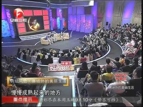 [2012.08.21]A date with Lu Yu (II)