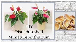 DIY PISTACHIO SHELL MINIATURE ANTHURIUM FLOWER | Pista shell crafts  | Ep 55