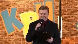 КВН, Кубок Ассоциации Молодёжи НКМЗ 2005