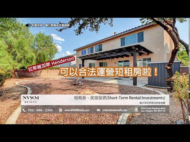 視頻——投資[商旅短租房]民宿。投資房地產又經營商務的好機會。