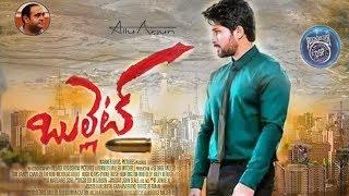 allu-arjun-bullet-official-teser-allu-arjun-bullet-movie-trailer-alluarjun-next-movie