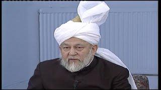 Darsul Qur'an 163 - 30th January 1996 (Surah An-Nisaa - 4)