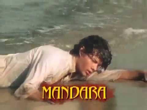 MANDARA 1983 HORST FRANK - TRAILER