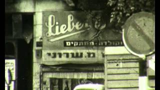 Israel 1965  Allenby Street in TelAviv