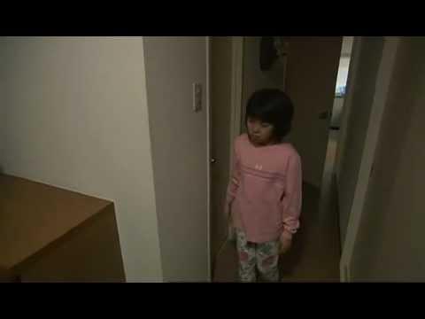 Tales of Terror from Tokyo: El Visitante  - Sub Español