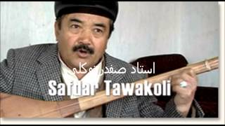 Safdar Tawakoli