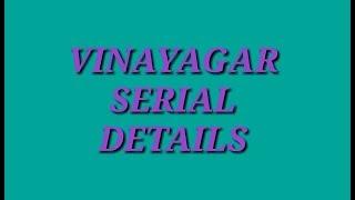 VINAYAGAR SERIAL DETAILS