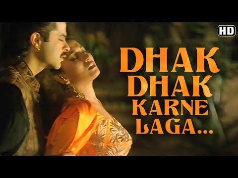 Dhak Dhak Karne Laga (HD) - Beta Songs - Anil Kapoor - Madhuri Dixit - Best of 90s Romantic Song