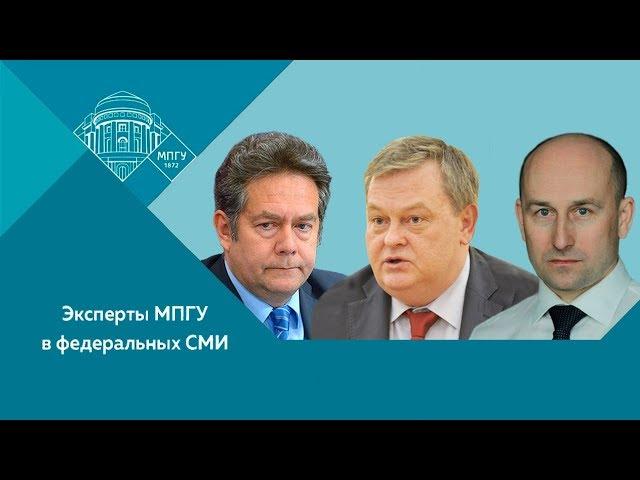 Спицын, Платошкин, Стариков на «России-24»: О провале саммита G7