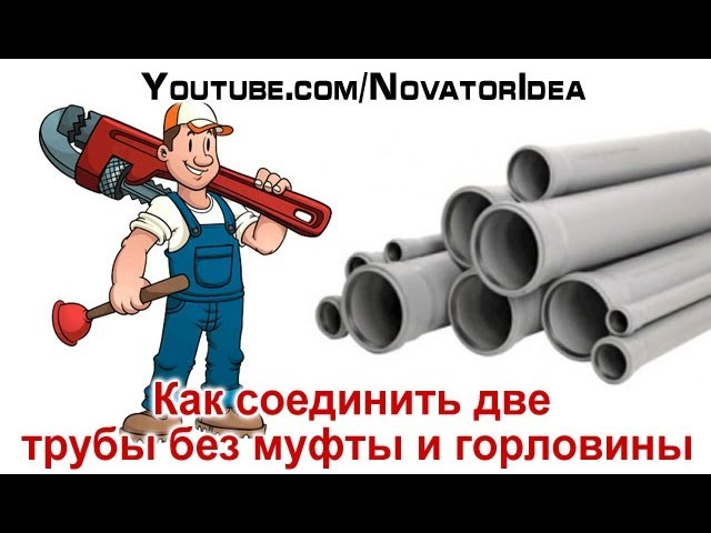 Видео Сантехник Онлайн