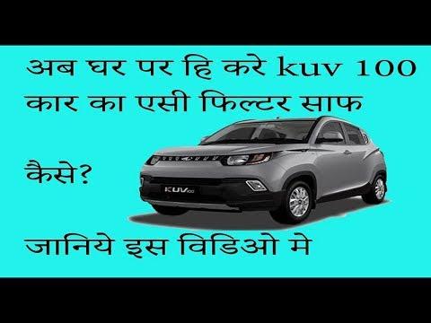 Ac filter Cleaning Mahindra KUV 100 nxt -Hindi addgoa