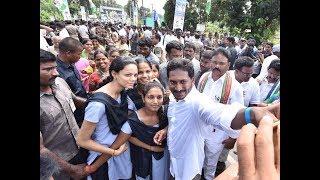 YS Jagan 264th day of Padayatra Highlights | వైఎస్ జగన్ 264వ రోజు పాదయాత్ర విశేషాలు