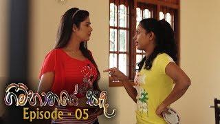Gimhanaye Sanda | Episode 05 - (2018-03-23) | ITN Thumbnail
