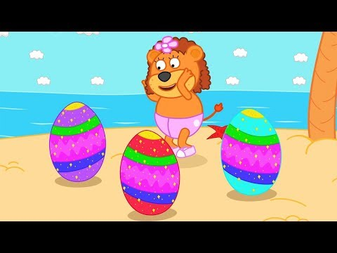 Lion Family 🦁 Found Colorful eggs in the Sand 👪 Cartoon for Kids