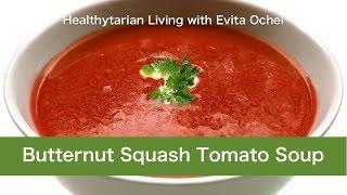 Butternut Squash-tomato Spiced Soup Recipe