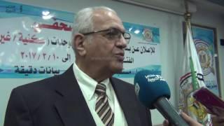 مصر العربية | «الإحصاء»: بيانات التعداد سرية.. ويمكن للمواطنين التحقق من هوية المندوب