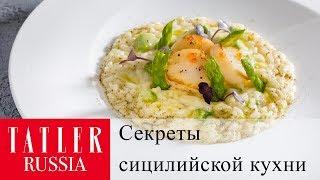 Сицилийская кухня: ризотто с морским гребешком и спаржей