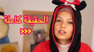 السبب الحقيقي ليش بحكي انجليزي؟ ? Why I speak English in my videos