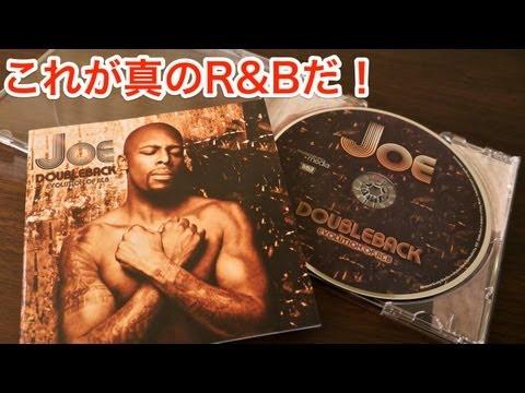 【JOE】これが真のR&Bだ!! 新作『DoubleBack: Evolution Of R&B』がマジやばい!!
