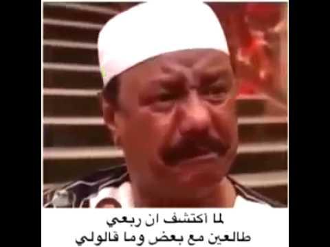 حبايبي والله بحبكم تزعلوش hqdefault.jpg