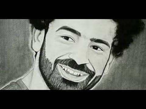 تعليم رسم بورتريه محمد صلاح Youtube