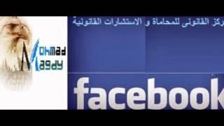 كيفيه اجراءات زواج الاجانب فى مصر : محمد منيب المحامى المصرى