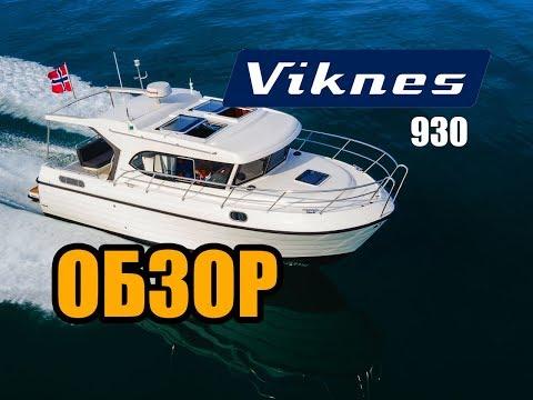 VIKNES 930 -