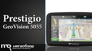 Обзор GPS-навигатора Prestigio Geovision 5055