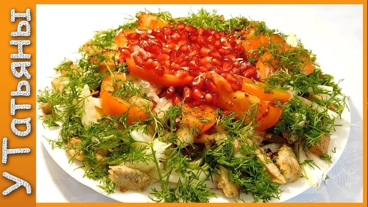 как приготовить несложный новогодний салат