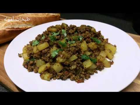 طبخات اللحم المفروم Archives Zina Blog