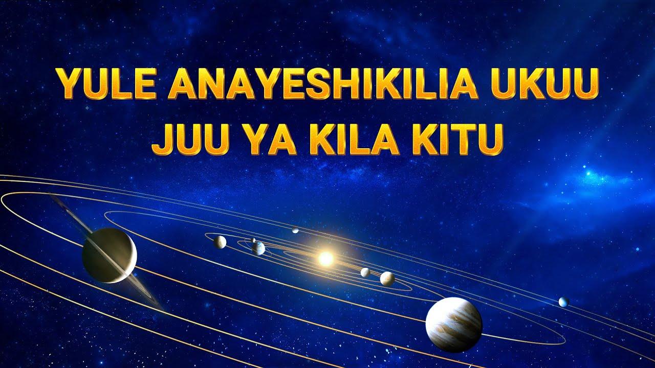 "Gospel Music | ""Yule Anayeshikilia Ukuu Juu ya Kila Kitu"" | Musical Documentary (Swahili Subtitles)"