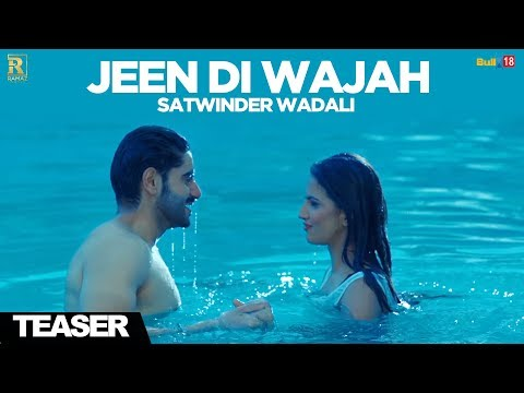Jeen Di Wajah - Satwinder Wadali || Teaser || Latest Punjabi Songs 2017 || Ramaz Music