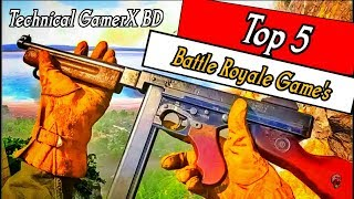 Top 5 Best Battle Royale andriod game