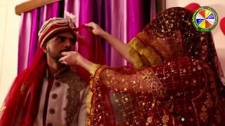 Zameer Ki Awaz - A Short Movie - Presented by: Socio Reforms Society