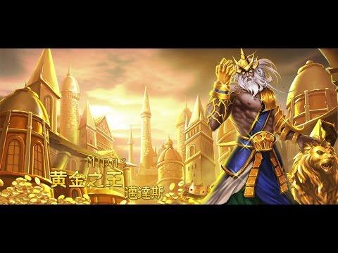 Mitolog a griega el rey midas el rico rey de frigia - El rey del tresillo ...