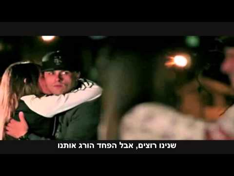 Nicky Jam Ft. Maluma - Juegos Prohibidos (Remix) (HebSub) מתורגם