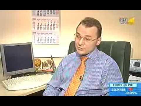 Структура фондового рынка: Биржи