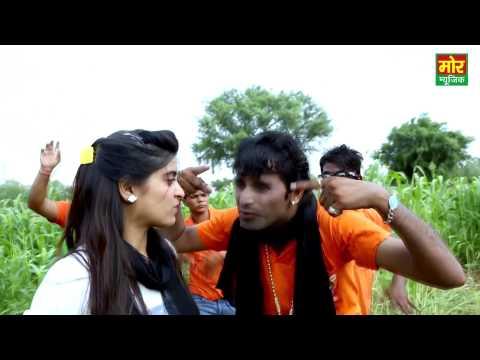 Superhit Bhole Song 2015 || Tera Roj Ka Rola Se || Mor Music