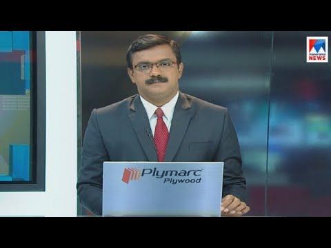 എട്ടു മണി വാർത്ത | 8 A M News | News Anchor - Priji Joseph  | April 19, 2018
