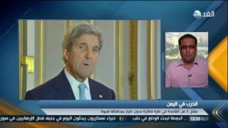 سياسي يمني: فرص نجاح الهدنة ضعيفة.. و'الحوثي' تراهن على السلاح.. فيديو