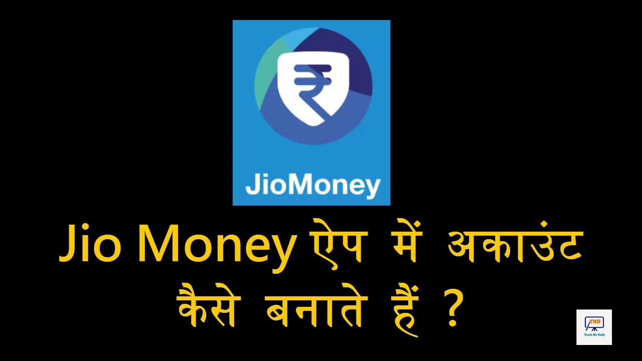 How to Register in Jio Money App   Jio Money App Sign Up Problem solved -  in Hindi